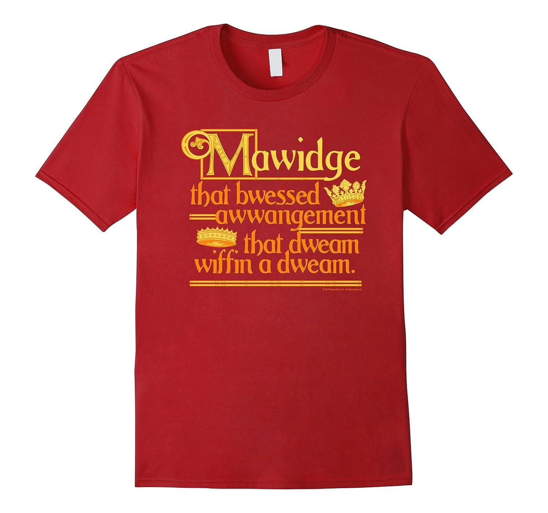 Princess Bride Mawidge Speech T-Shirt-BN