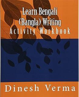 I Am Fine In Bengali
