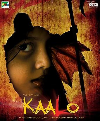 Amazon com: Kaalo (Hindi Film / Bollywood Movie / Indian Cinema DVD