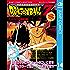 ドラゴンボールZ アニメコミックス 14 たったひとりの最終決戦~フリーザに挑んだZ戦士孫悟空の父~ (ジャンプコミックスDIGITAL)