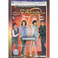 Wish and Switch TVB TV Series /20 EPS with 4 DVD / Cantonese and Mandarin Version with English and Chinese Subtitles (Release Date 03/16/2012)