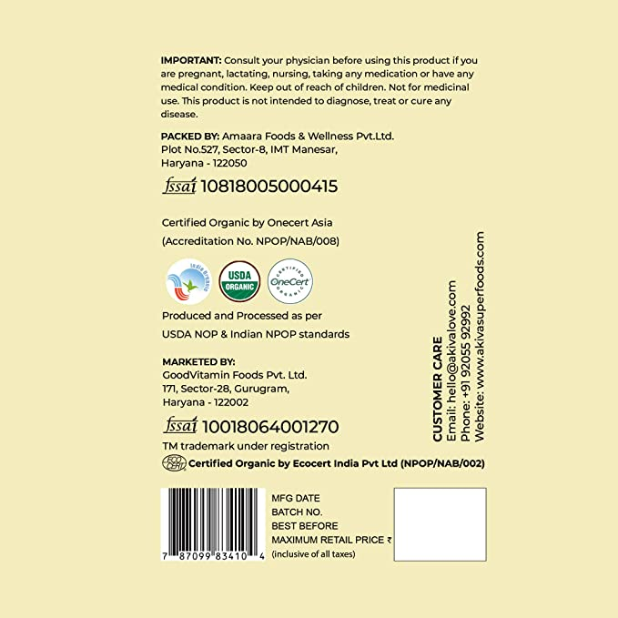 Akiva Superfoods Organic Moringa Powder - 100 g