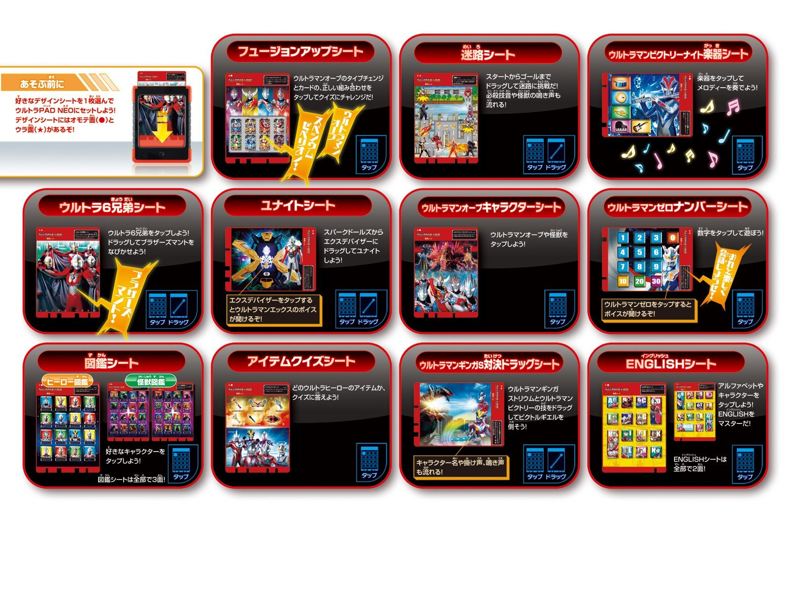 Bandai Ultra PAD NEO Toy Tablet by Bandai (Image #5)