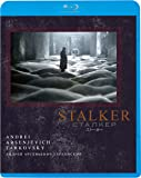 ストーカー [Blu-ray]