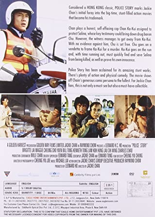 Amazon in: Buy Police Story DVD, Blu-ray Online at Best