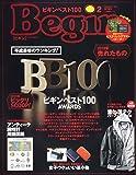Begin(ビギン) 2019年 02 月号 [雑誌]