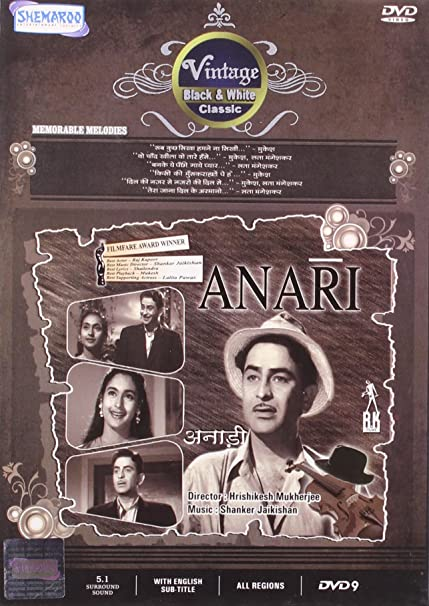 Anari marathi movie mp3 song free download