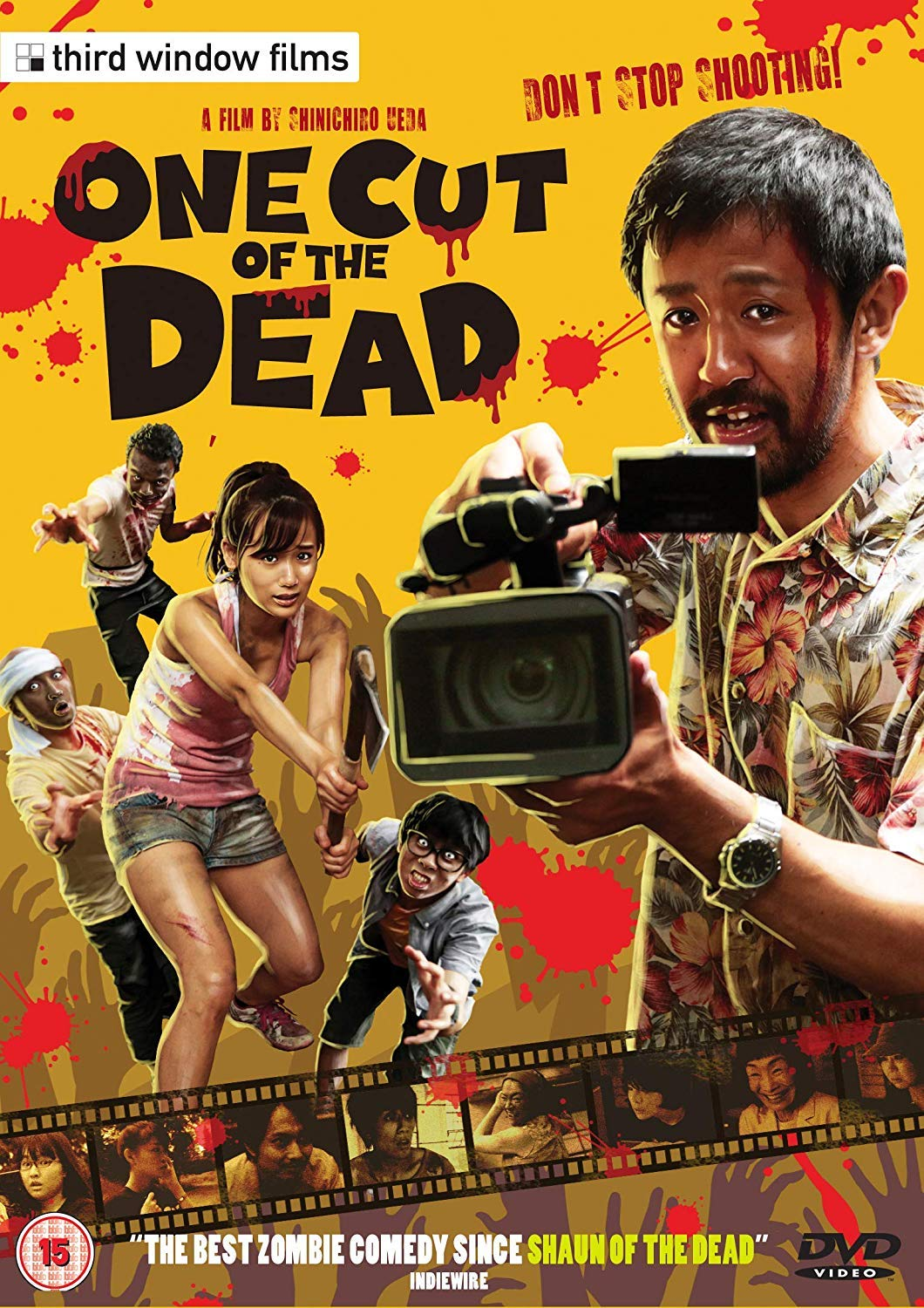 Shaun of the Dead Fantastic New Cast POSTER