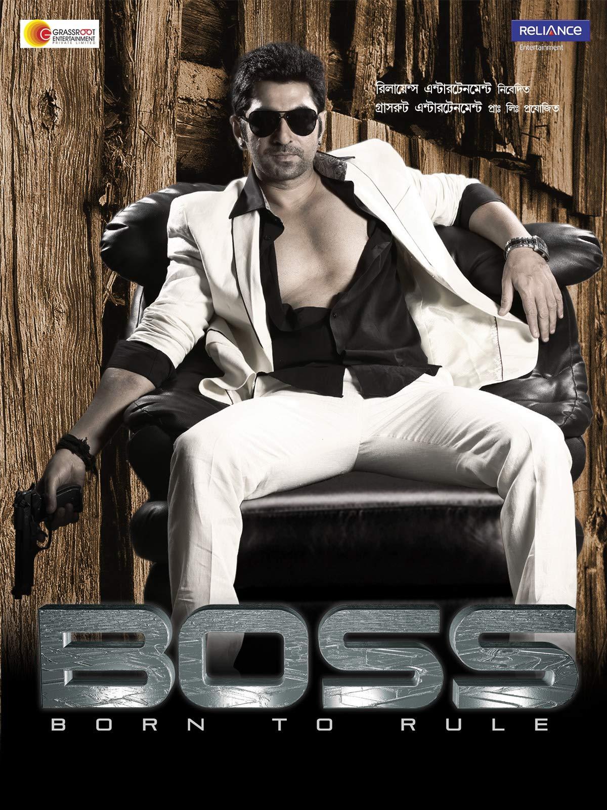 Boss on Amazon Prime Video UK