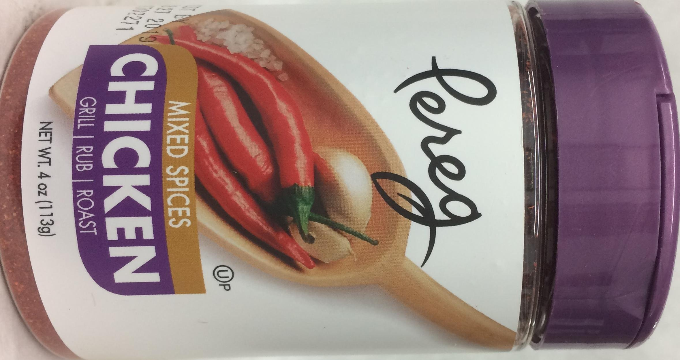 Pereg Mixed Spices Chicken Kosher For Passover 4 Oz. Pack Of 1.