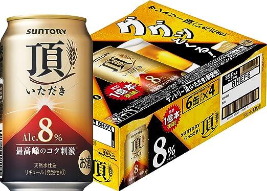 Amazon.co.jp: 【アルコール8%...