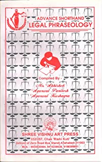 Buy new era pitman new era shorthand book online at low prices in advanced shorthand legal phraseology fandeluxe Gallery