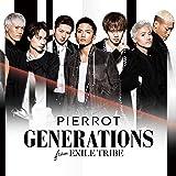 【早期購入特典あり】PIERROT(DVD付)(B2サイズオリジナルポスター付)