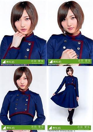 【志田愛佳】 公式生写真 欅坂46 不協和音 封入特典 4種コンプ