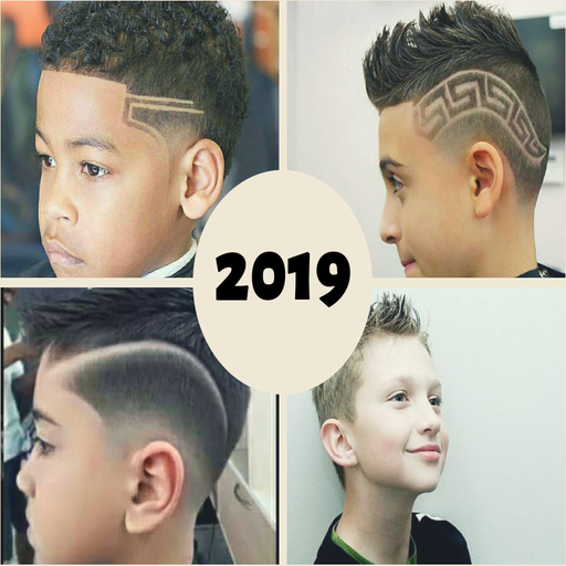 Amazon Com Cool Kids New Latest Hairstyles Of 2019