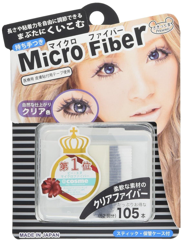 BN Clear Micro Fiber Eyelid Tape [Badartikel]