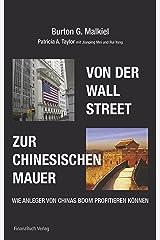 Von der Wall Street zur Chinesischen Mauer Hardcover