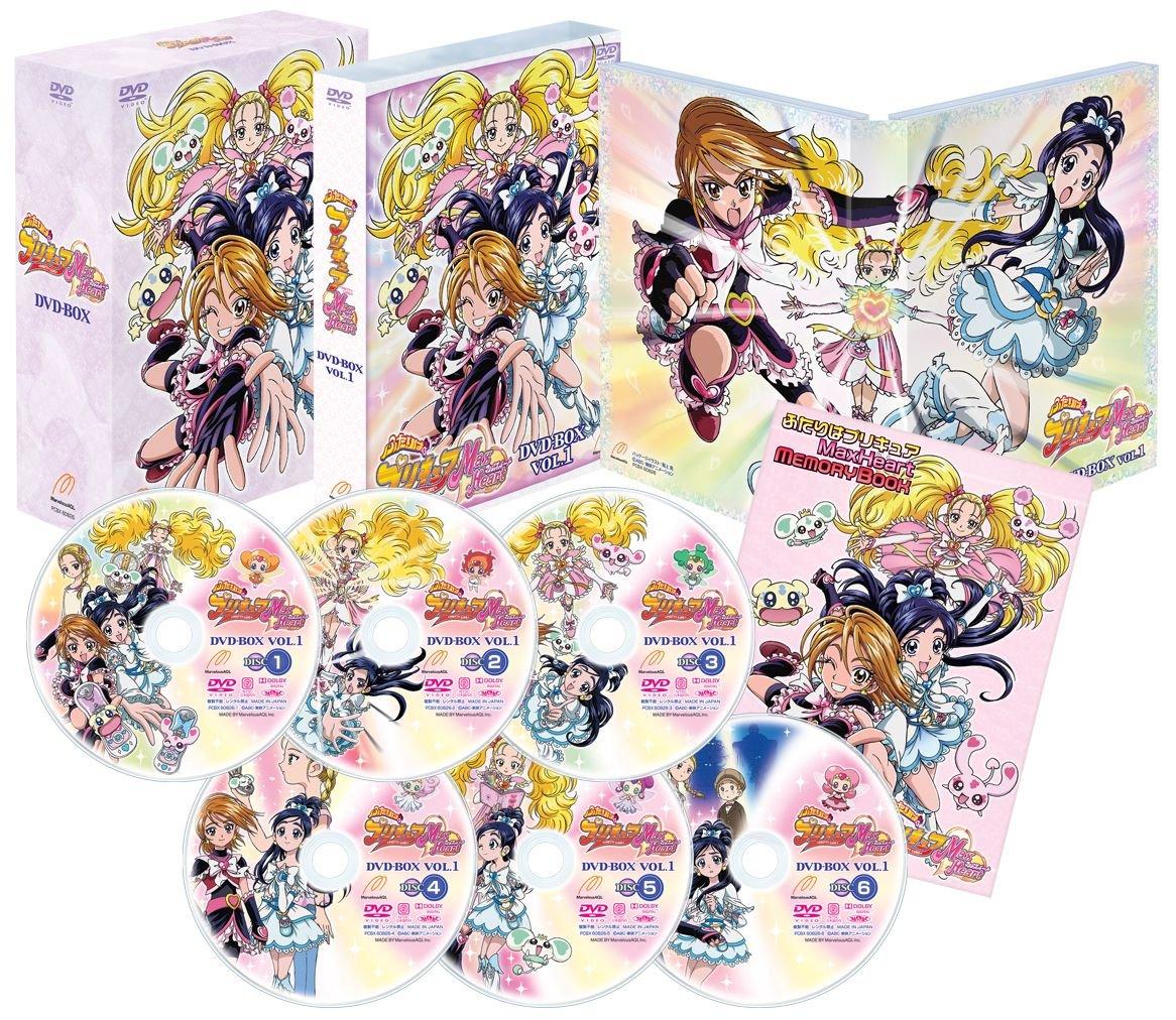 ふたりはプリキュア Max Heart DVD-BOX vol.1【完全初回生産限定】 B005KPMCL0