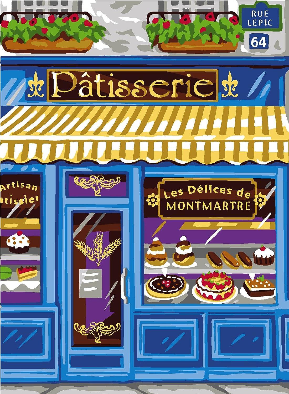 Royal Paris Tapestry Patisserie Toile Multicolore
