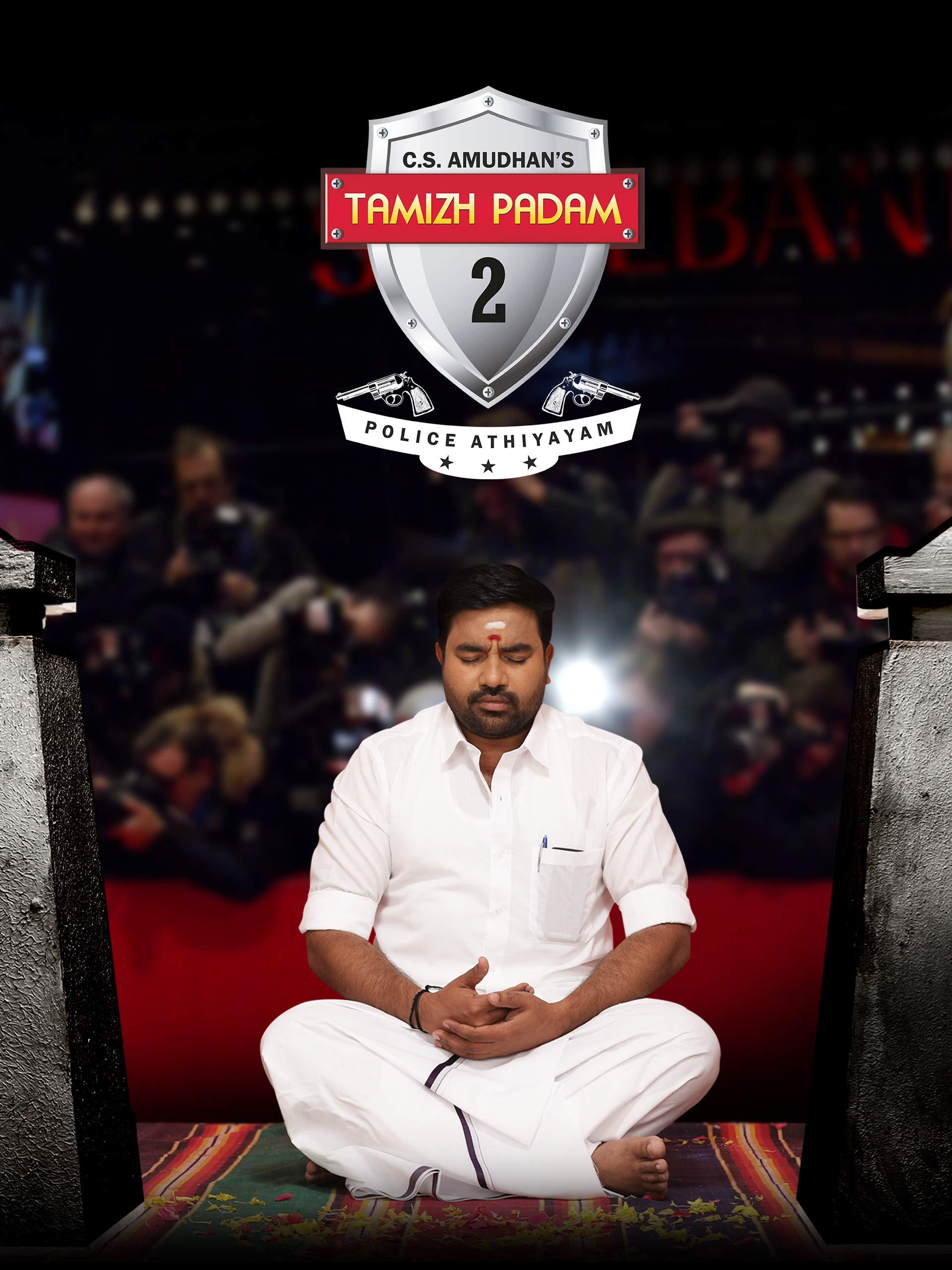 tamil padam 2.0 movie free download
