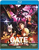 Gate/ [Blu-ray] [Import]