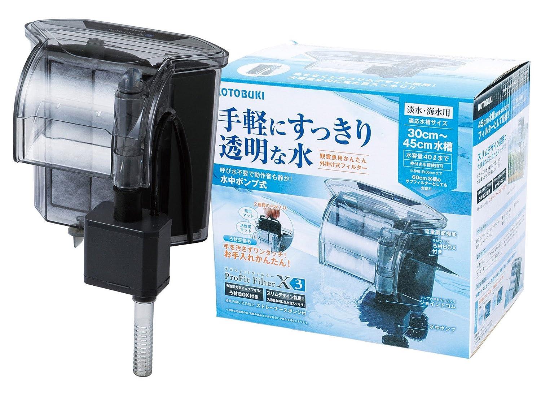 寿工芸 プロフィットフィルターX3 45cm水槽用