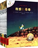 Bu Yi Yang De Ka Mei La (1-12)/ I Am Not a Coward / I Like Her so Much / I Must Bring the Sun Back / I Do Not Want to Be Eaten / I Want to Have a Star / the Little Hen Who Wanted to See the Sea / I Like the Little Black Cat (Chinese Version)