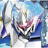 TVアニメ『バディ・コンプレックス』オリジナルサウンドトラック