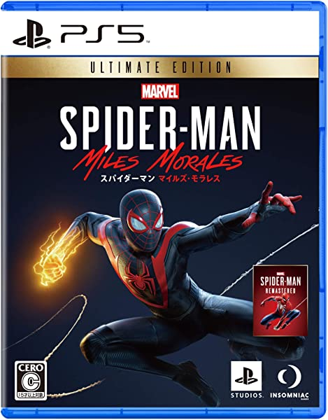 Marvels Spider-Man: Miles Morales Ultimate Edition