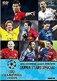 UEFAチャンピオンズリーグ2008/2009 スーパースターズ [DVD]