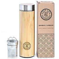 Original Bamboo Tumbler with Tea Infuser & Strainer by LeafLife | 17oz Premium Tea...