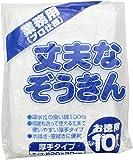 雑巾 丈夫なぞうきん 厚手 業務用 10枚入り プロ仕様 50g 綿100% お得用 20×30cm