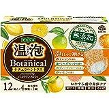 【医薬部外品】温泡(ONPO)入浴剤 ボタニカル [12錠入り]