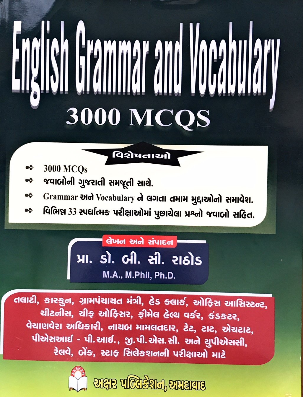 Amazon in: Buy English grammar & Vocabulary with 3000 MCQS ( in