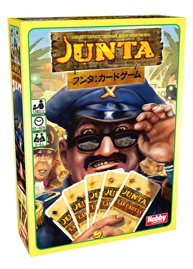 Amazon.com: HobbyJAPAN Junta: Card Game Japanese Version ...