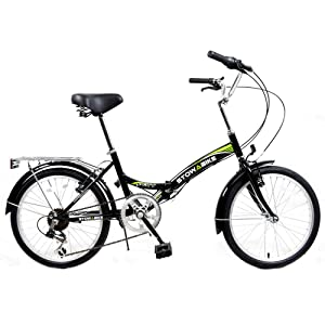 Best Folding Bike - A Detailed Guide