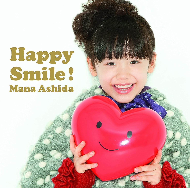 Mana Ashida - HAPPY SMILE!(+DVD)(ltd ) - Amazon com Music