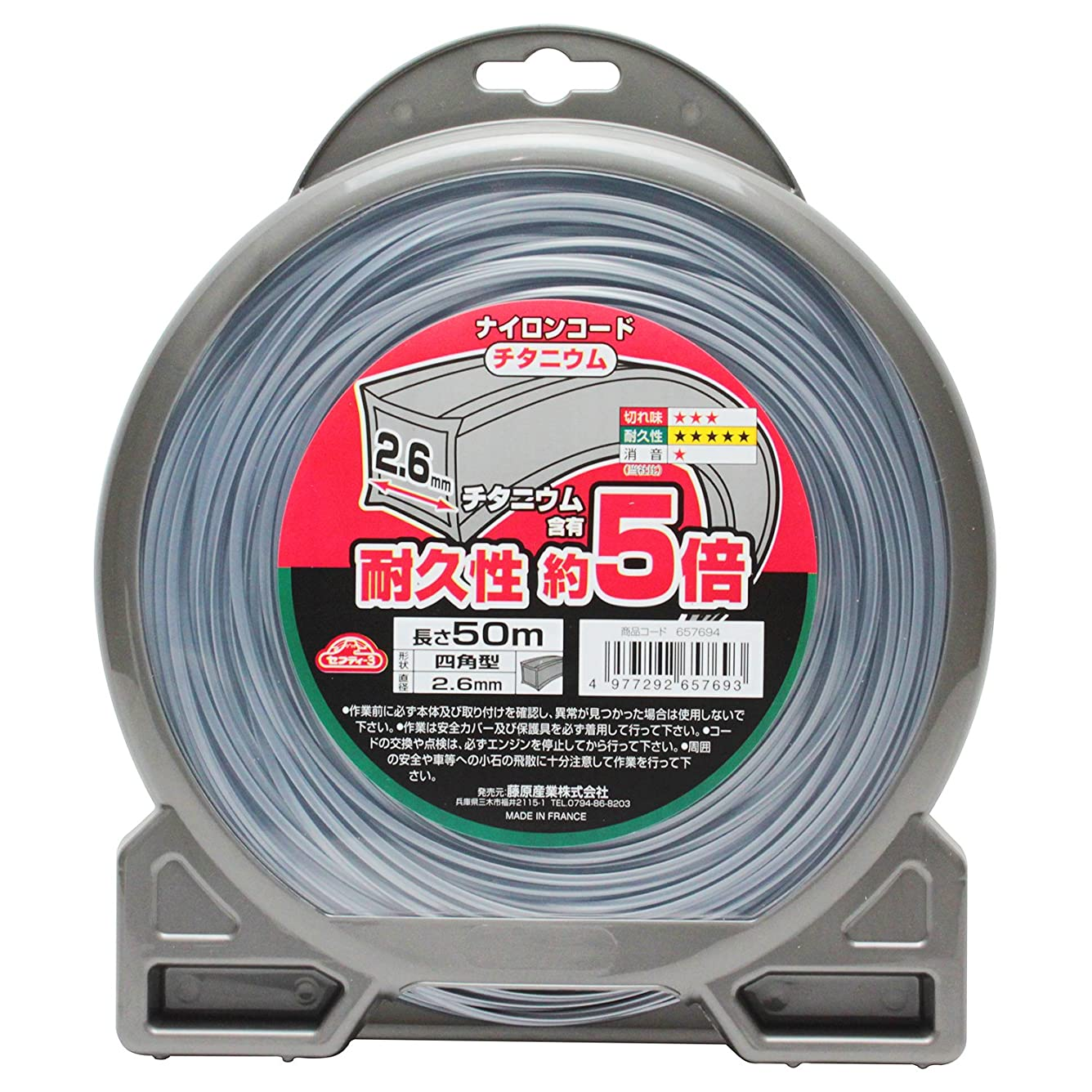 分類とても多くの石油樹脂刃230mmセット品 A-68323 アオ