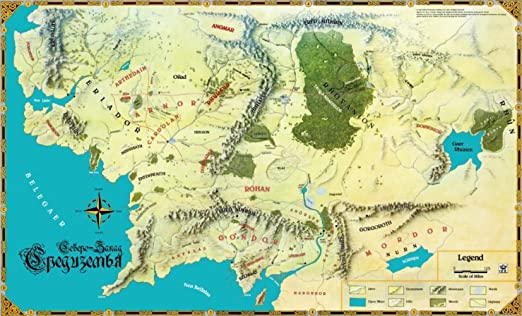 Map Of Middle Earth The Lord Of The Rings Art Wall Cloth Poster Print 512