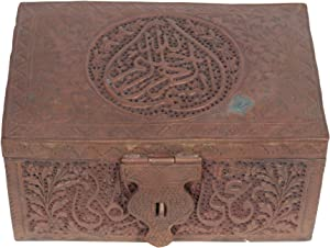 Exotic India Decorated Box with Verses of The Quran Home Décor Statue