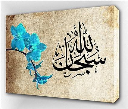 Art Abstract Islamic Design