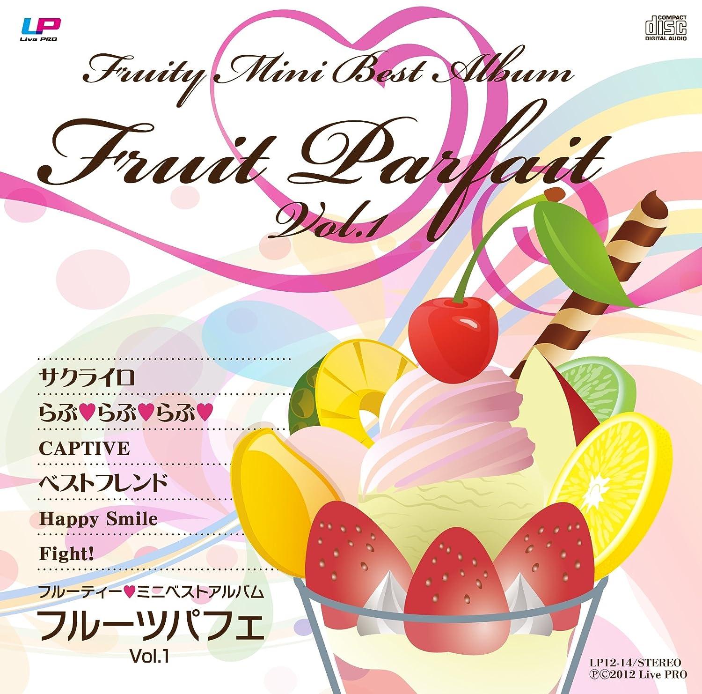 Fruit Parfait vol.1                                                                                                                                                                                                                                                    <span class=