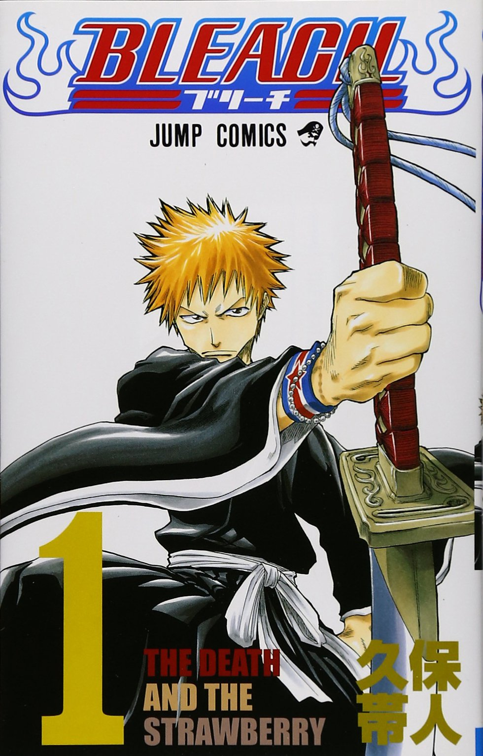 Bleach, Volume 1 (Japanese Edition)
