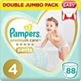 Pampers Premium Care Pants Diapers, Size 4, Maxi, 9-14 kg, Double Jumbo Pack, 88 Count