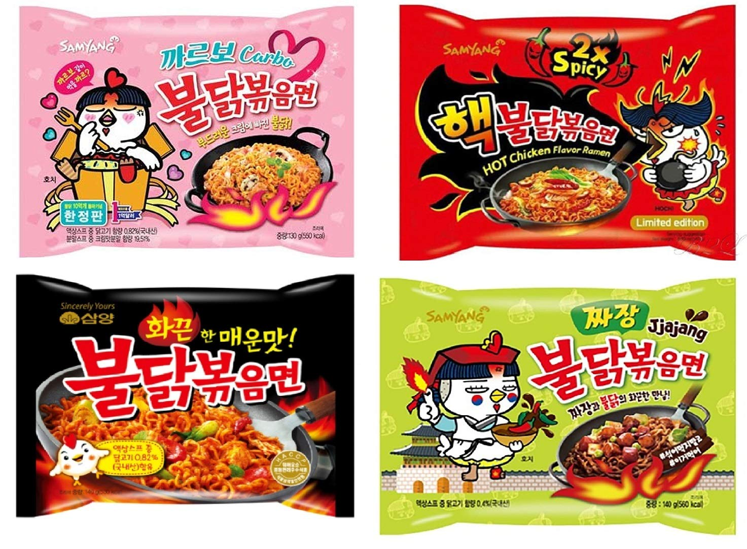Samyang Ramen / Spicy Chicken Roasted Noodles (4 Flavor Combo (20 Pk))