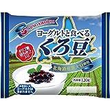 菊池食品工業 ヨーグルトと食べる くろ豆120g×12個