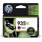 Amazon.com: HP OfficeJet Pro 6830 Wireless All-in-One Photo ...