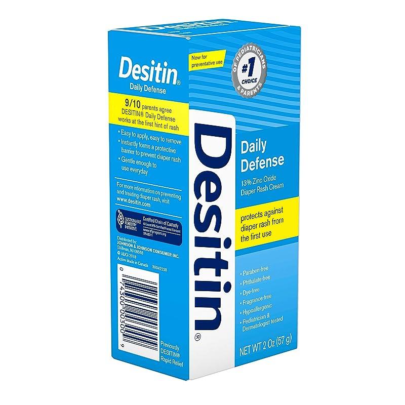 Desitin Cream image