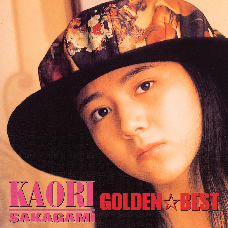 Kaori Sakagami Nude Photos 38