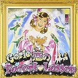 恋のPecori Lesson (通常盤)(DVD付)